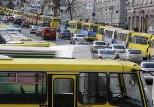 Киевпастранс: К лету в Киеве будет ликвидировано еще ряд маршрутных такси
