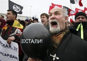Власти Москвы разрешили оппозиции провести митинг рядом с Кремлем