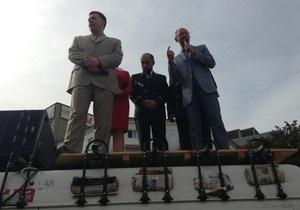 Акция Вставай, Украина в Донецке завершился