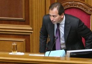 Томенко: Арест Волги свидетельствует о борьбе внутри власти