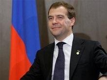 Сегодня - день рождения Дмитрия Медведева