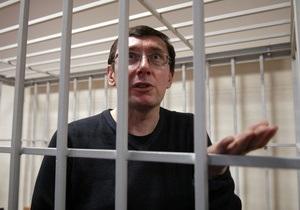 Луценко выступил с последним словом в суде