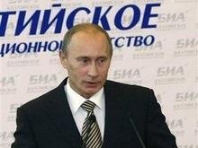 Путин против влияния государства на СМИ