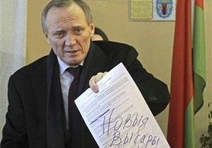 Белорусская оппозиция потребовала отменить результаты досрочного голосования