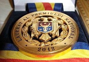 На интернет-аукционе продали Национальную премию Молдовы