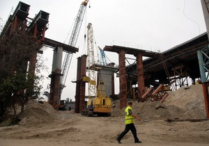 ЮЗЖД привлечет 270 млн гривен кредита на достройку Дарницкого моста в Киеве