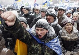 Участники акций протеста против Налогового кодекса объединились в профсоюз