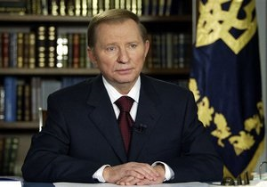 Кучма рассказал об объединении Украины с Россией