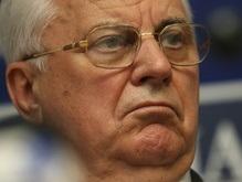 Кравчук обвинил Ющенко в репрессиях против СДПУ(о)