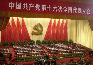 Китайца осудили на восемь лет за создание оппозиционной партии, просуществовавшей один день
