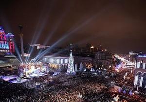 В Киеве презентовали программу празднования Нового года и Рождества