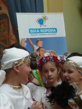 «Біла Ворона» поддержала талантливых детей