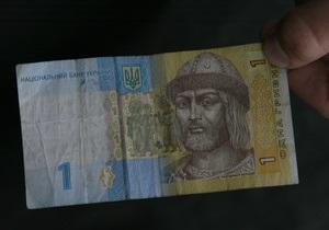 Доллар на межбанке отыграл вчерашнее падение в последний день весны