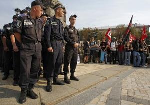 Акция протеста против Табачника завершилась митингом возле Украинского дома