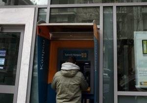 Новости Кипра - банковскихе вклады на Кипре - реформы Кипра - Кипр спишет налог со всех банковских вкладов в стране: киприоты в панике