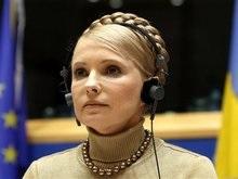 Тимошенко назвала цель своей поездки в Москву