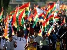 Богатейший регион Боливии проголосовал за автономию