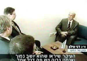 СМИ: Израиль  унизил  посла Турции в ответ на антиизраильский сериал