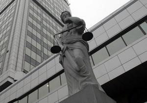 В Украине могут повысить предельный возраст для судей и сменить принцип их назначения