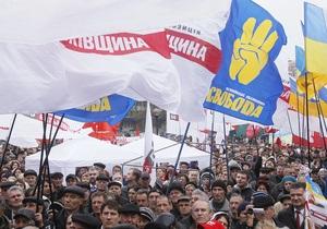 ЦИК объявил перерыв до вторника, лидеры оппозиции просят митингующих не расходиться