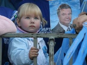 Партия регионов готова к всеукраинским акциям протеста