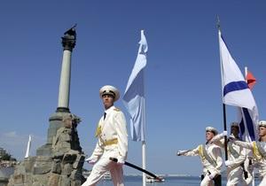 Ъ: Украина может обложить российский флот в Крыму новыми налогами