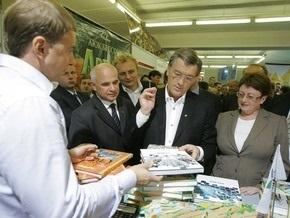 Ющенко откроет во Львове Форум издателей