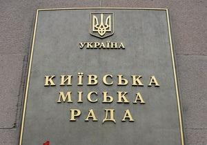 новости Киева - Карта проблем - Киевские активисты запустили Карту проблем столицы