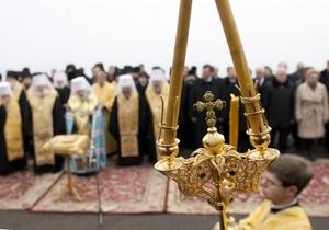 Наша Украина просит ГПУ расследовать давление на священников УПЦ КП для их перехода в УПЦ МП