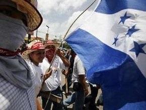 Организация американских государств исключила Гондурас из своих рядов