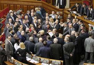Оппозиция - Рада - депутаты - Партия регионов - блокирование Рады - выборы мэра Киева - Оппозиция выдвинула четыре требования для разблокирования Рады - Ъ