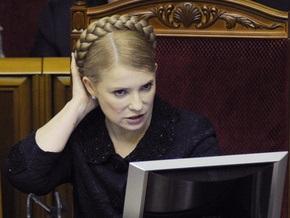 Тимошенко попросила ПР срочно принять законопроекты по Евро и выборам президента