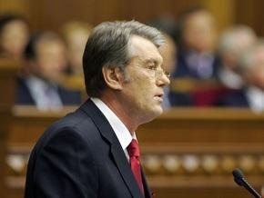 Ющенко подготовил проект обновленной Конституции Украины