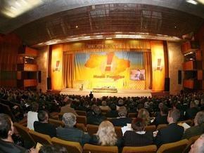 Харьковская организация НСНУ переизбрала председателя и требует выхода из коалиции