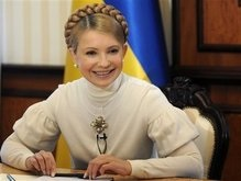 Тимошенко согласилась на все ультиматумы НУ-НС