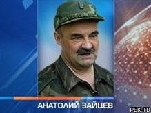Начальник Генштаба  Абхазии: Мы готовы тесно сотрудничать с РФ