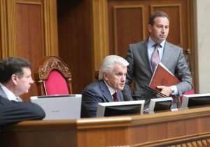 Рада отказалась проводить местные выборы по открытым спискам