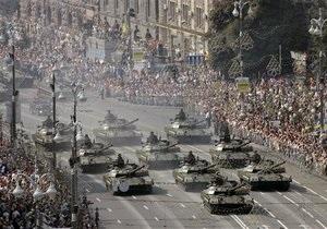Ежель: Никаких рекордных сумм на парад к 20-летию Независимости не будет