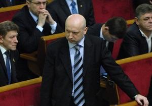 Турчинов уверен, что в ПР голосовали за отсутствующих депутатов