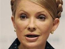 Тимошенко выразила соболезнование семьям погибших в Перми