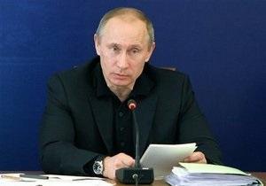 Путин подтвердил, что Россия не будет взымать штрафные санкции с Украины за недобор газа