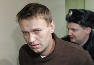 Суд отказался отпустить блогера Навального из-под ареста