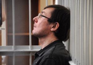 Луценко официально отказался от голодовки