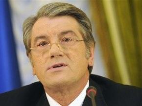 Ющенко поговорил с руководителем МВФ: Украина готова выполнить договоренности