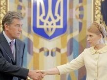 Тимошенко назвала критику Ющенко  политиканством