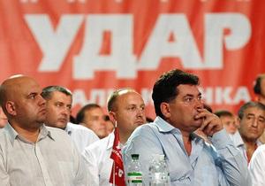 В Полтаве кандидат от Объединенной оппозиции снялся с выборов ради кандидата от УДАРа