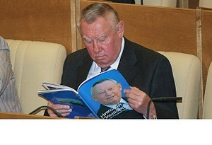 Ушел в отставку один из богатейших сенаторов России