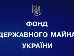 Кабмин назначил временного главу ФГИ