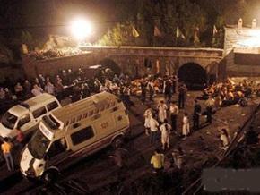 Взрыв на китайской шахте унес жизни 18 горняков