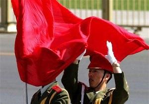Китай прерывает военный диалог с США